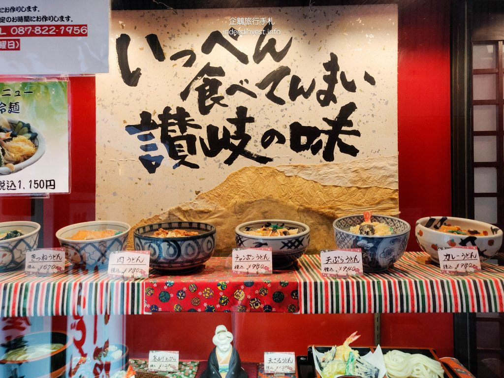 menu-kawafuku-ramen-kagawa