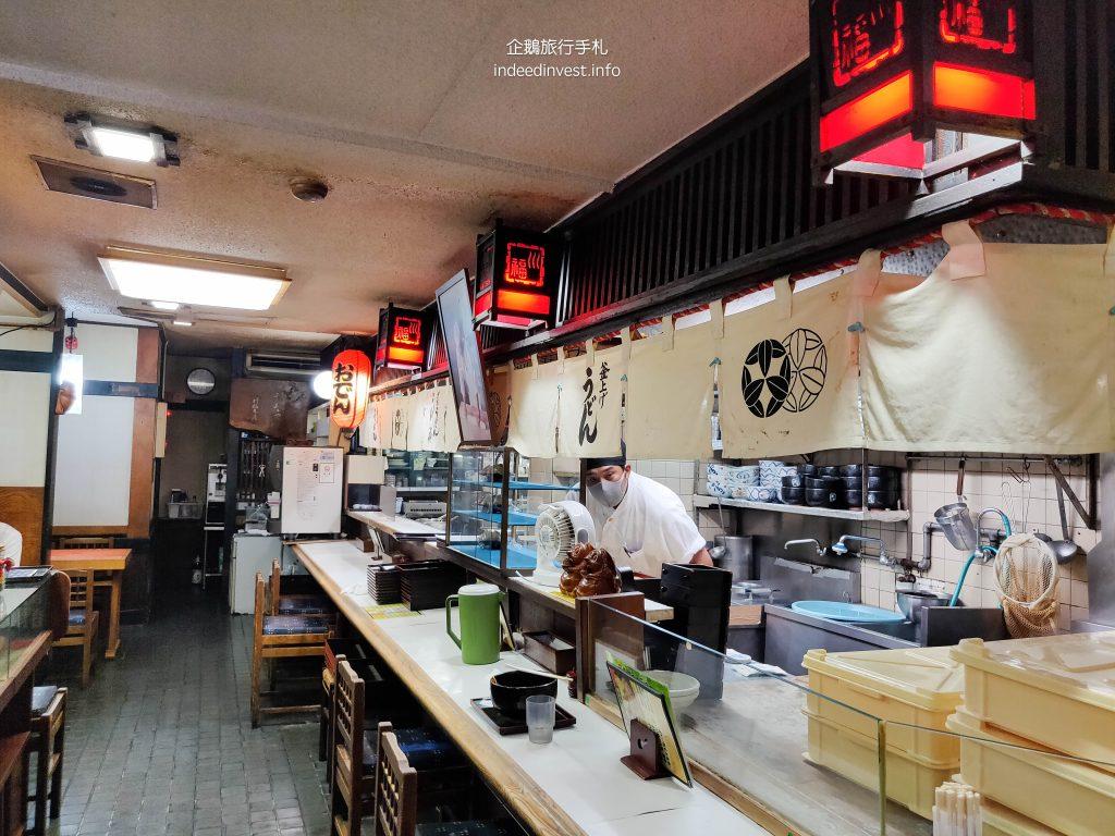 table-kawafuku-ramen-kagawa