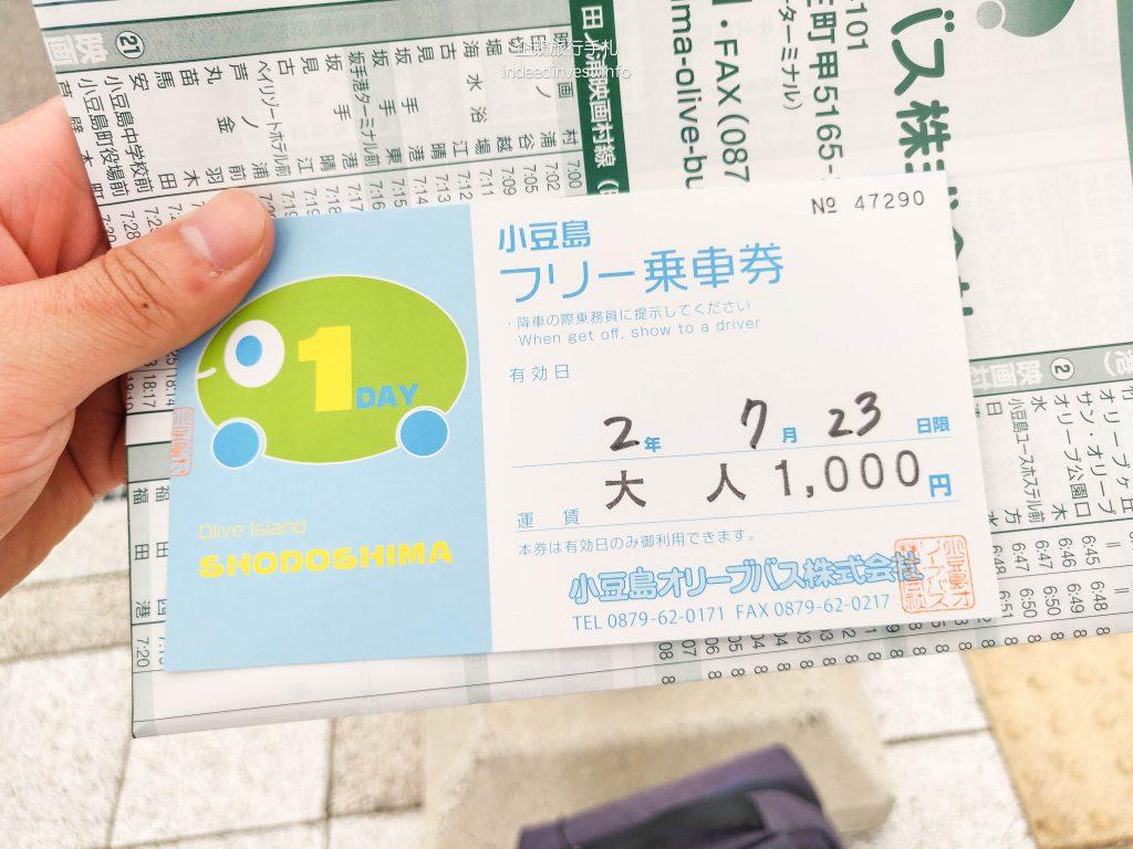 one-day-bus-ticket-shodo-island