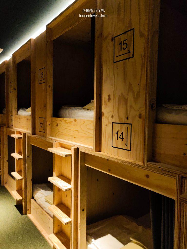 room-1-hotel-hulatoncabin-takamatsu-kagawa