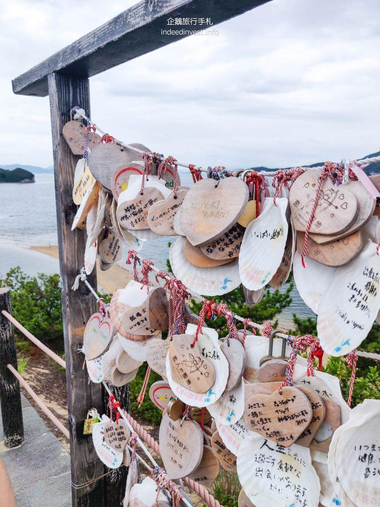 wishes-angel-road-shodo-island