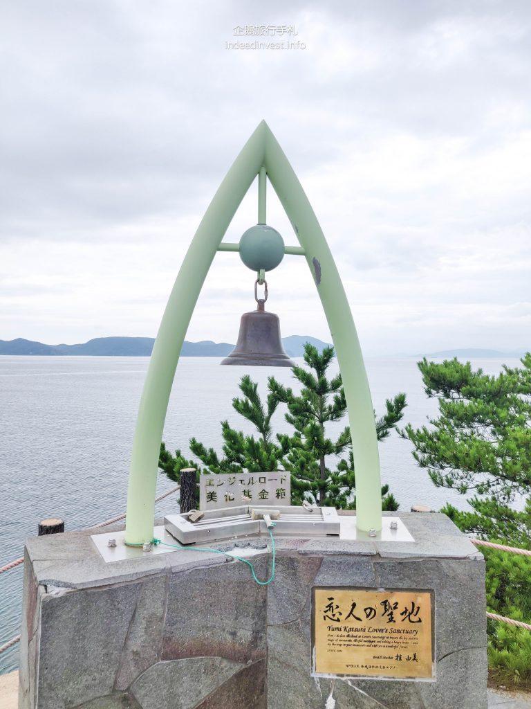 bell-angel-road-shodo-island
