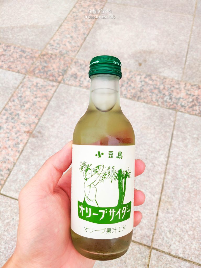 olive-soda-angel-road-shodo-island