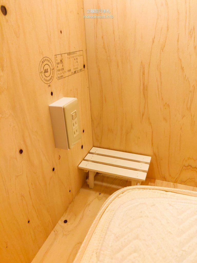 socket-hotel-hulatoncabin-takamatsu-kagawa