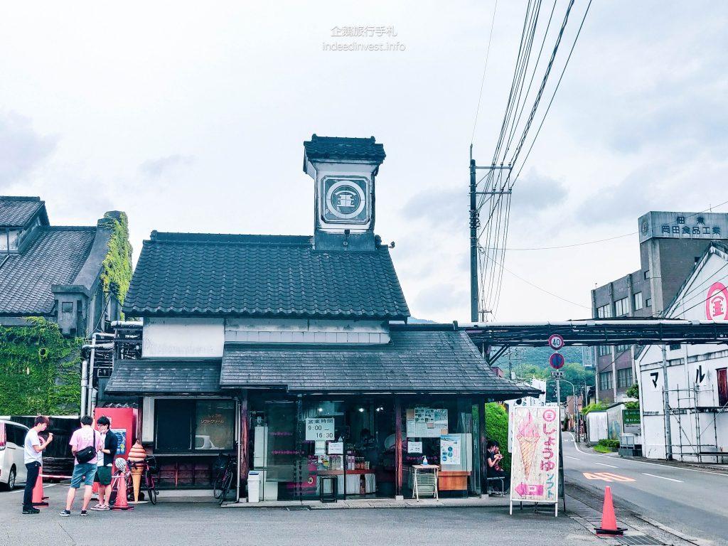 soy-sauce-shop-shodo-island