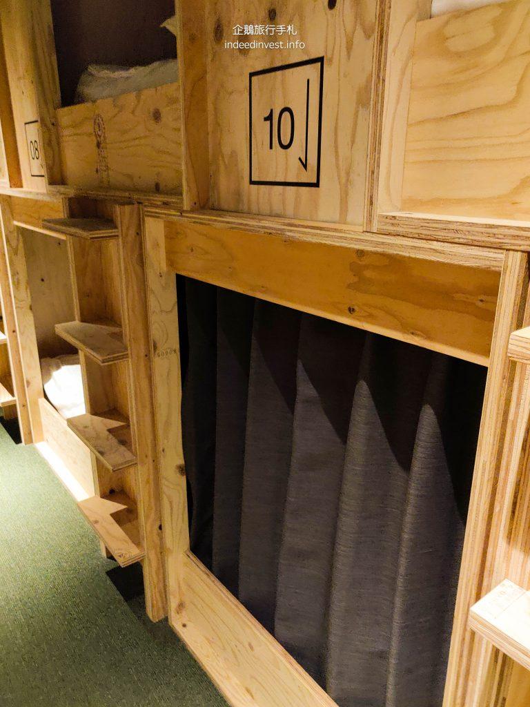 cabin-hotel-hulatoncabin-takamatsu-kagawa