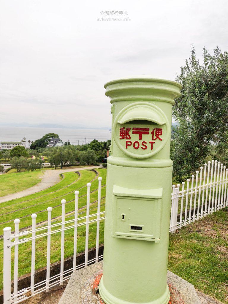 postbox-olives-park-shodo-island