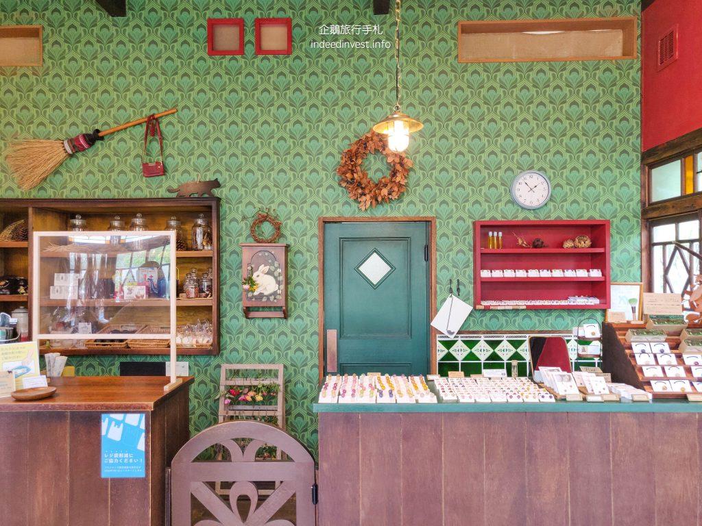 witch-bakery-inside-olives-park-shodo-island