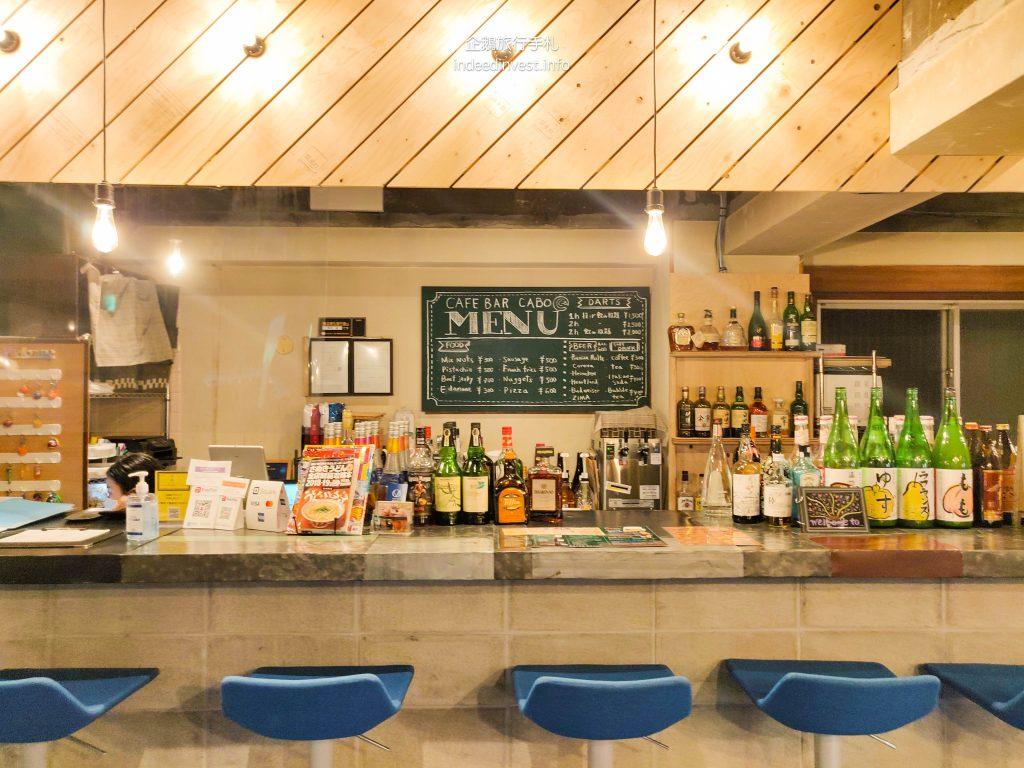 bar-hotel-hulatoncabin-takamatsu-kagawa