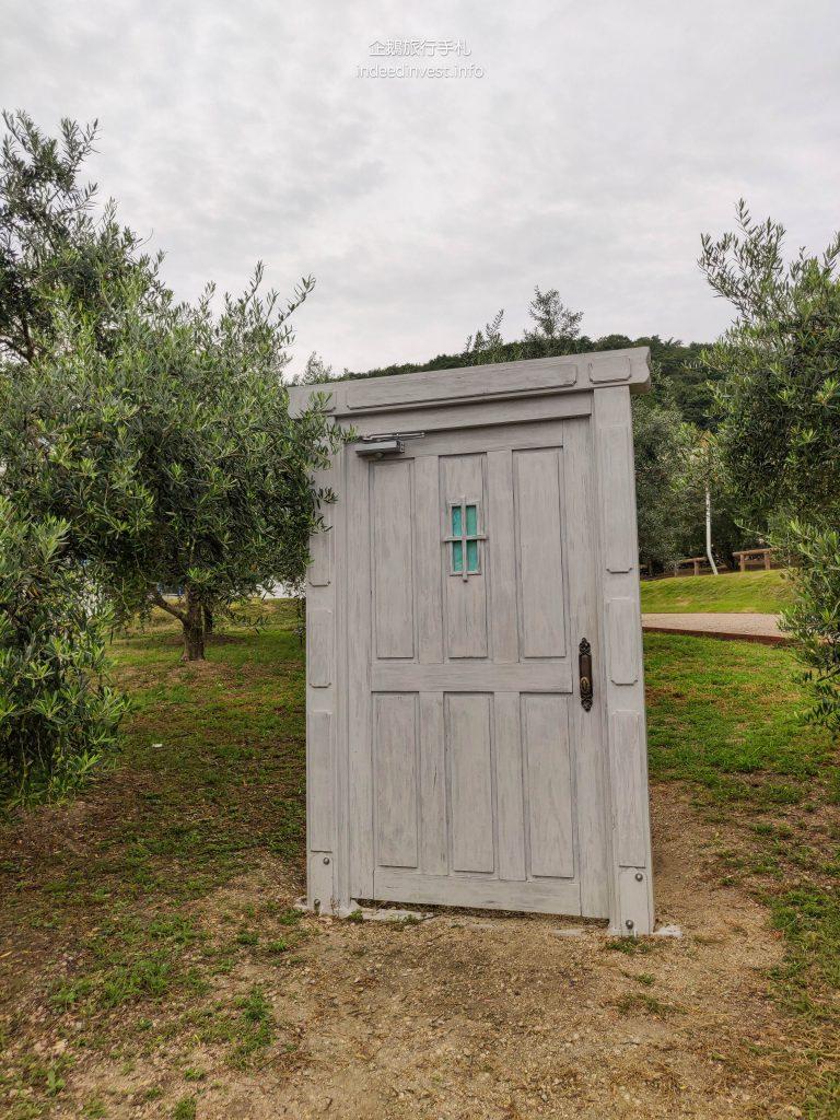 magic-door-olives-park-shodo-island