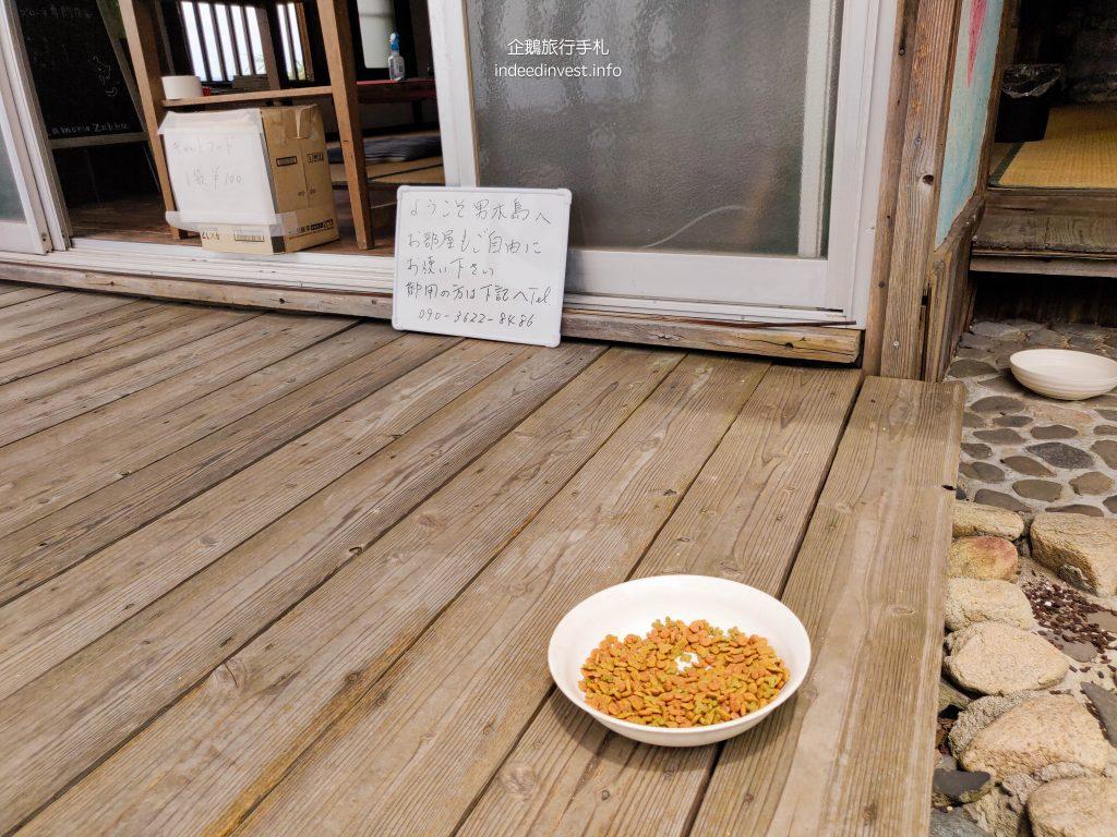 cat-food-ogi-island