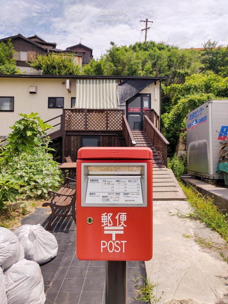 post-office-ogi-island