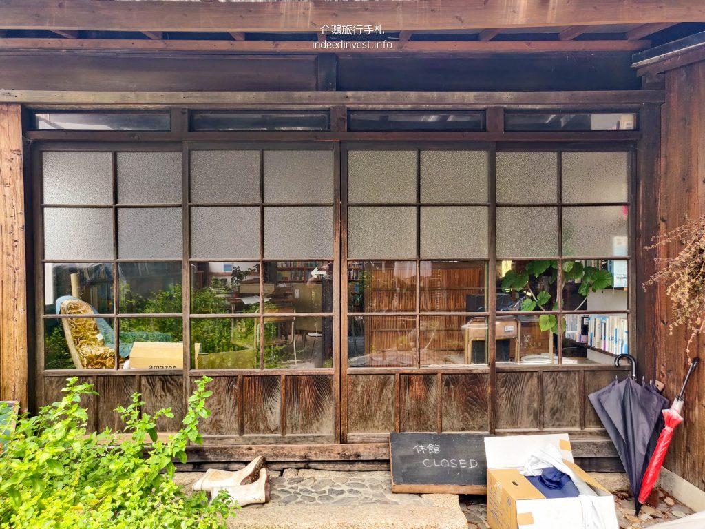 closed-library-ogi-island