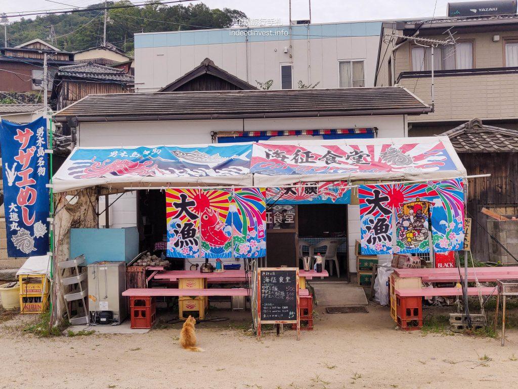 cat-in-front-of-restaurant-ogijima