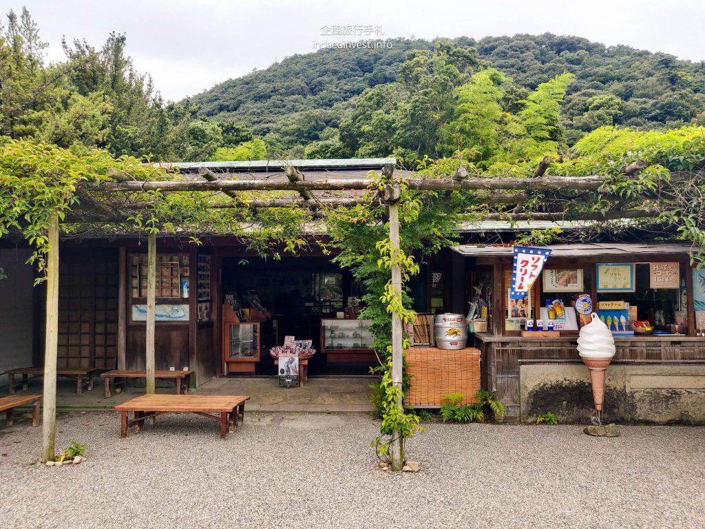 store-ritsurin-garden