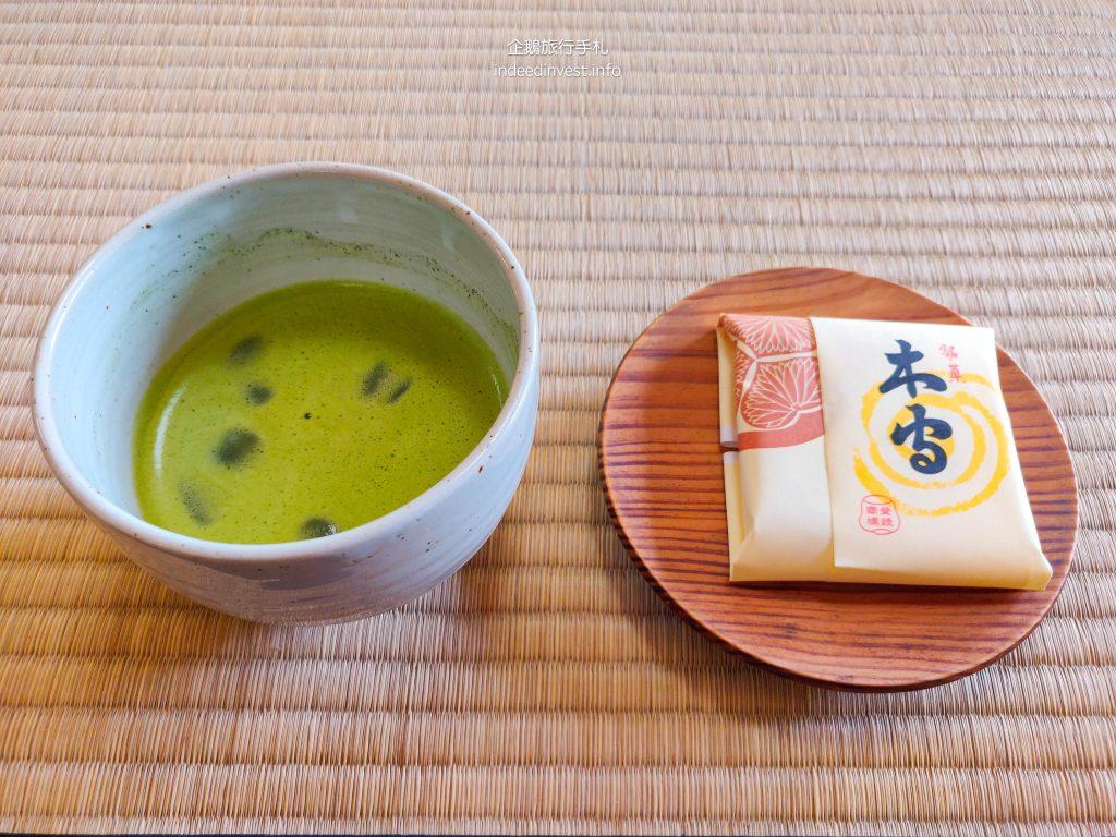 snack-kikugetsu-pavilion-ritsurin-garden