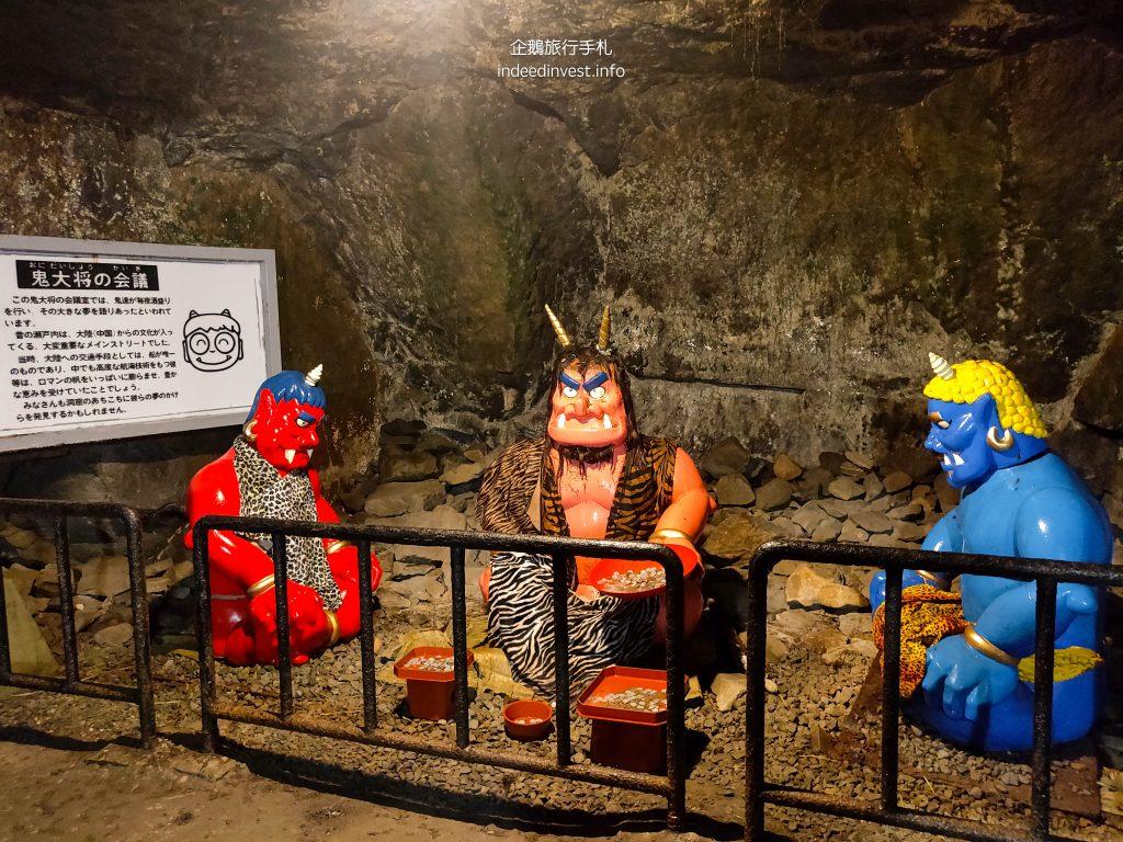 statue-ghost-cave-megi-island
