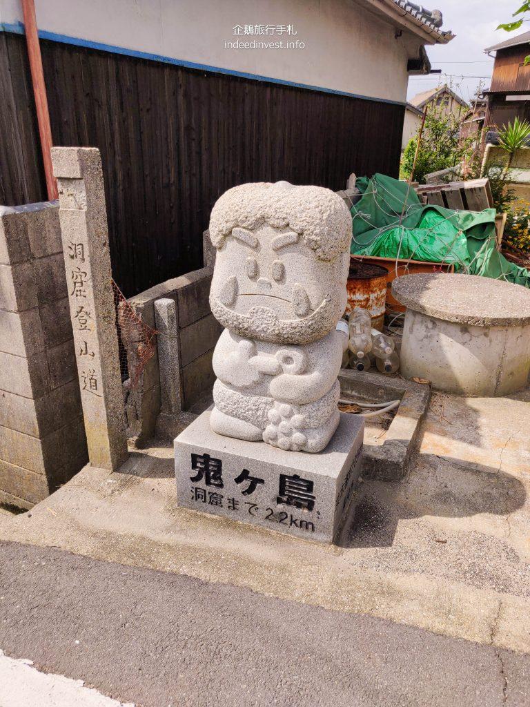 lovely-statue-megi-island