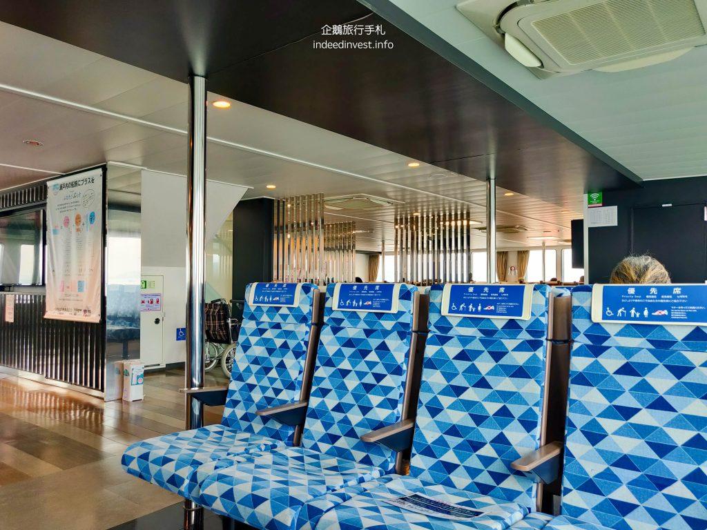 boat-to-naoshima-seat