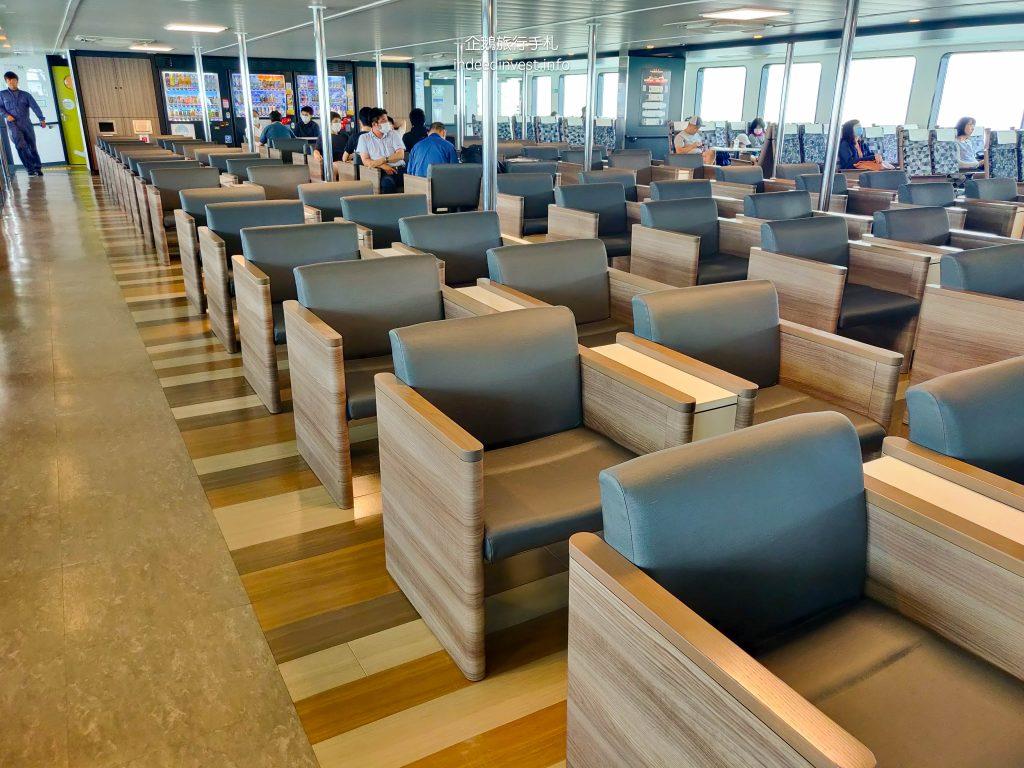 boat-to-naoshima-seats