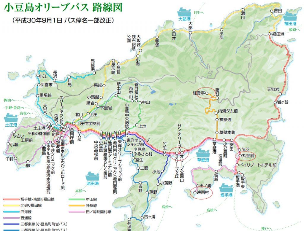 bus-routine-shodo-island