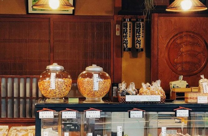 Kikumisembeisouhonten-japan-pancake-shop-cover-photo