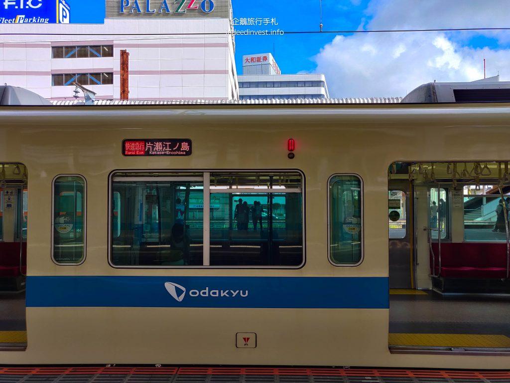train-to-kamakura