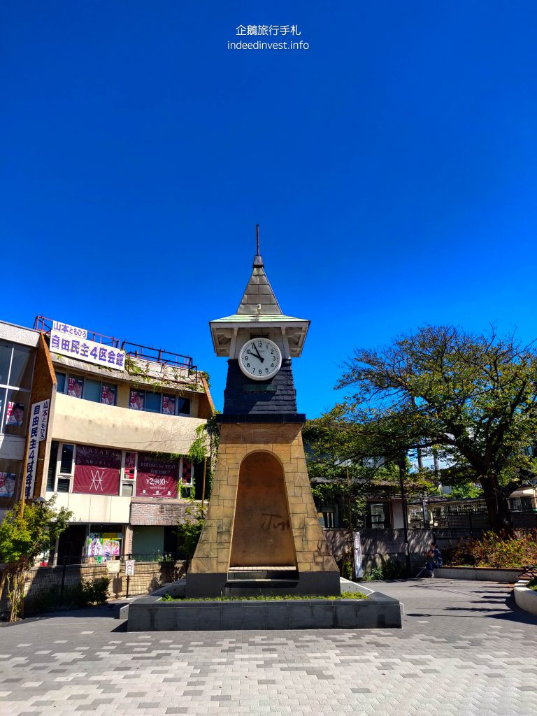 clock-kamakura-station