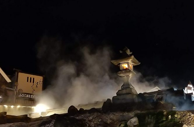 gunma-kusatsu-enjoy-hot-spring-cover